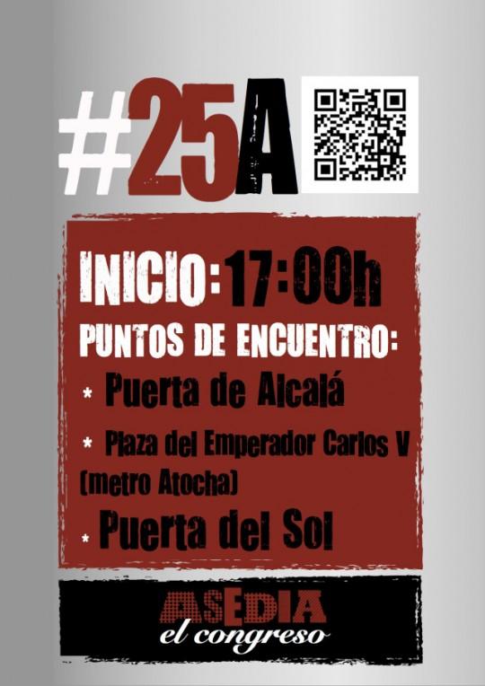cartel-25a-inicio